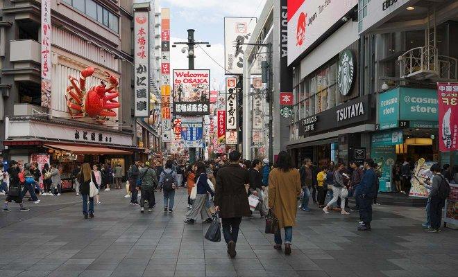 Osaka central