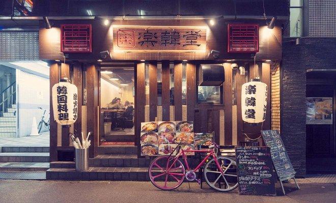 calles japonesas