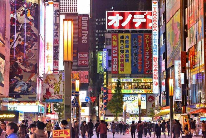 centro de tokio