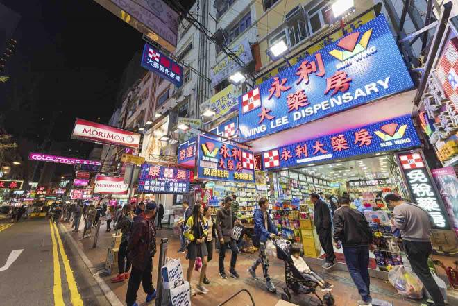 distrito comercial de hong kong