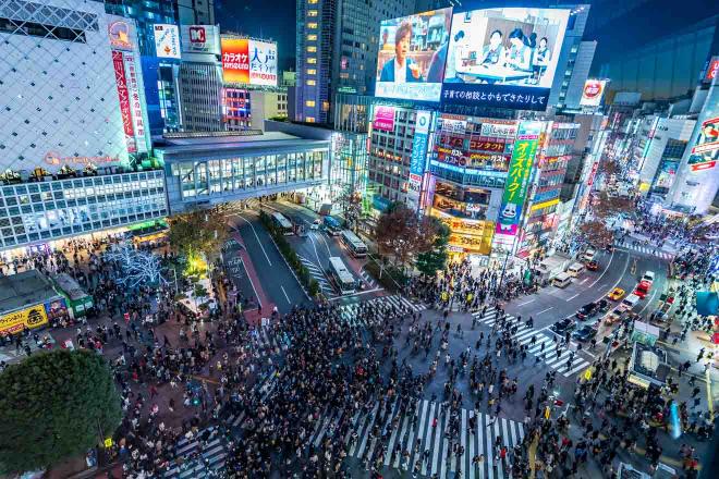 multitud de Tokio