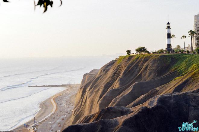 cosas que hacer en Lima Perú