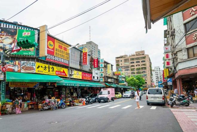 Twatutia Taipei